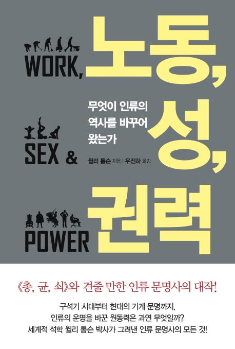 (84-4)노동