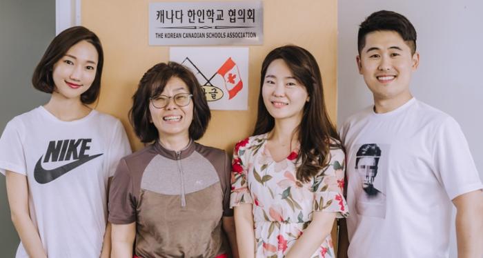 (10)한글학교-웹용2